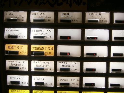 P4130023 - コピー