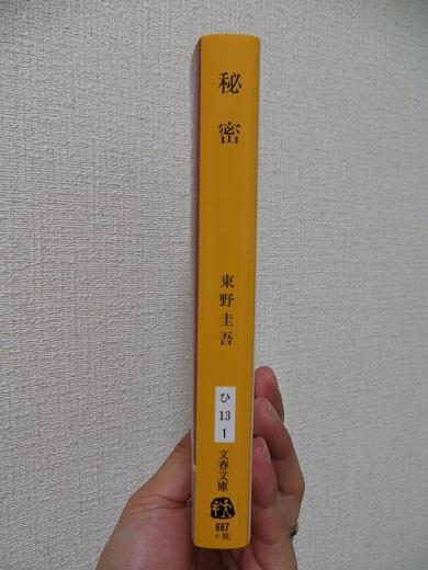 IMG_1931 - コピー