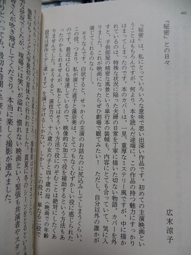 IMG_1934 - コピー