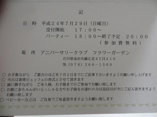 IMG_2315 - コピー