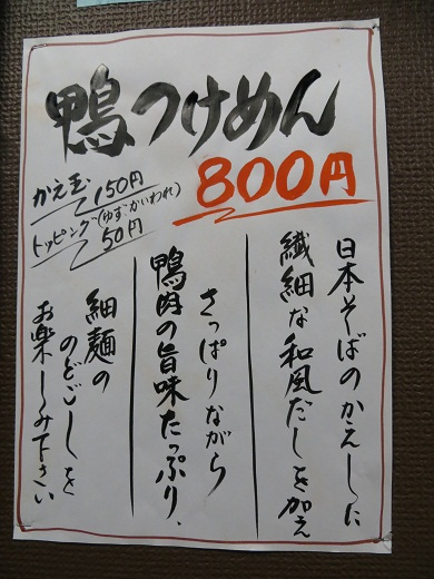 IMG_2478 - コピー