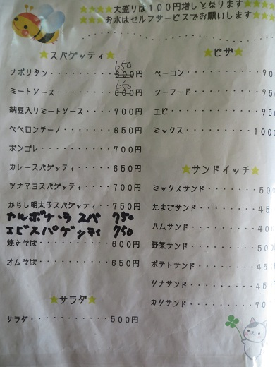 IMG_2669 - コピー