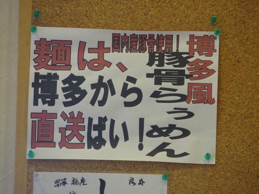 IMG_3020 - コピー
