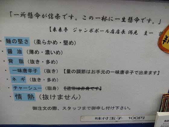 IMG_3778 - コピー