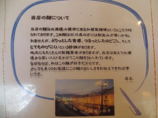IMG_3835 - コピー