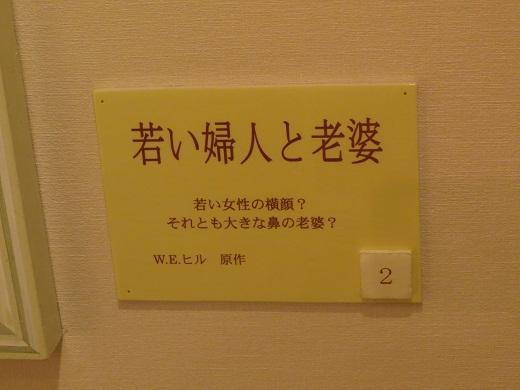 IMG_4144 - コピー