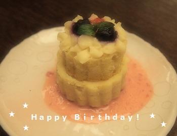 ジジさんお誕生日ケーキ20140928