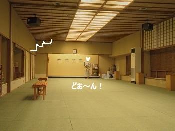 絆室内ラン20140928-2
