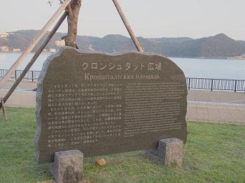 まどが浜海遊公園20140929-6