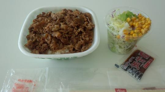 中盛りサラダ