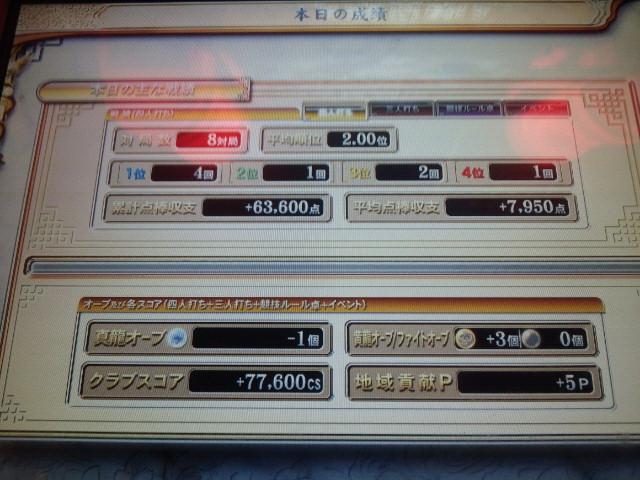 CAI_5103.jpg