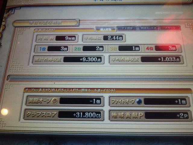 CAI_5121.jpg