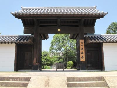 大安寺 (1)