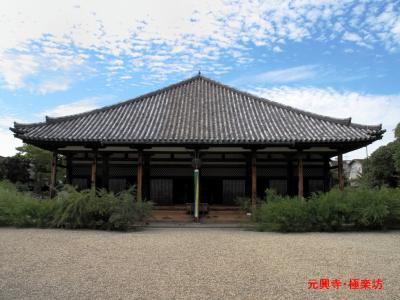元興寺画像1-1