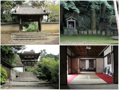 長岳寺画像1