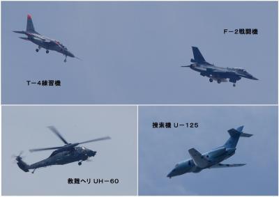 展示飛行画像1