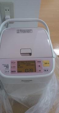 回転サイズ変更2012-11-24 10.23.12