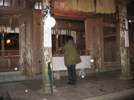 高千穂神社参拝