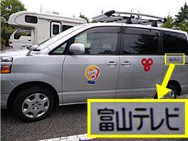 20100912tv.jpg