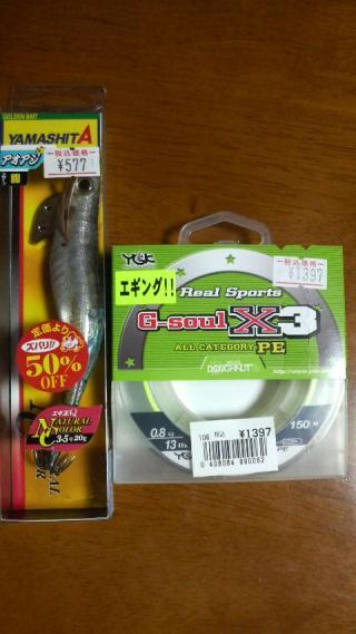 2011071811060000_convert_20110718114019.jpg