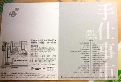 DMコピー2-400