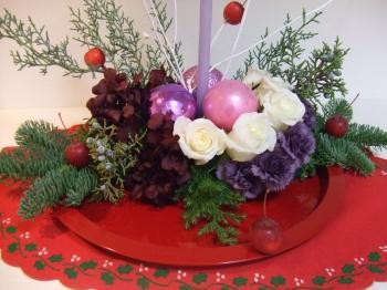 Christmas Arrange