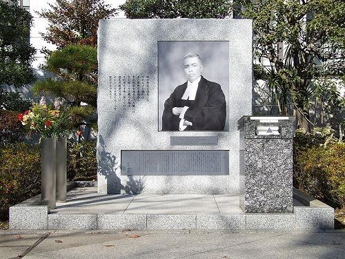 s-パール判事の顕彰碑(東京九段・靖国神社内・遊就館前)2007年12月9日、Lover of Romance撮影