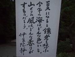 120810-13.jpg
