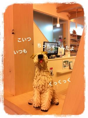 fc2blog_20120814165106648.jpg