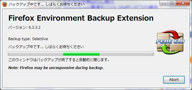 backup_20110215052249.jpg