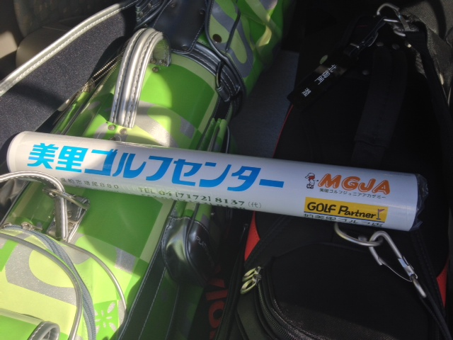 misato20131201 (4)