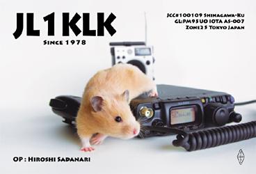 JL1KLK-QSL-1.jpg
