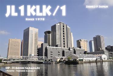 KLK-QSL-2.jpg