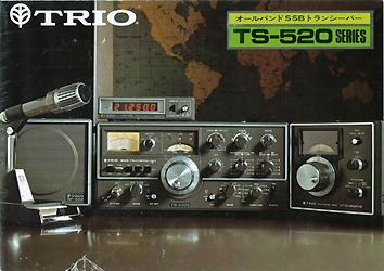 ts-520.jpg