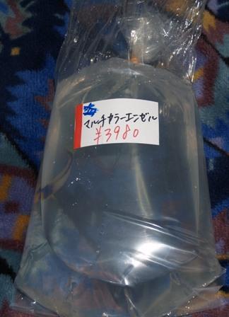 20100923maruchi1.jpg