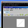 XP_Asymptote_eps_XnView.png