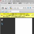 Xasy_prc_+tex_PDF_.png