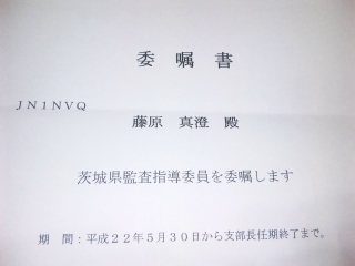 kansashidouin1