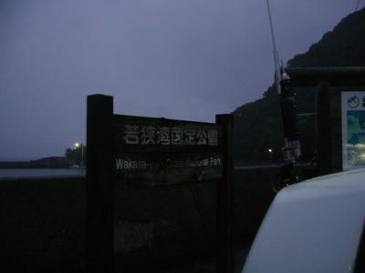 P1010793.jpg
