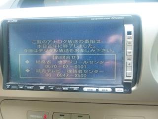 SH3J0026.jpg