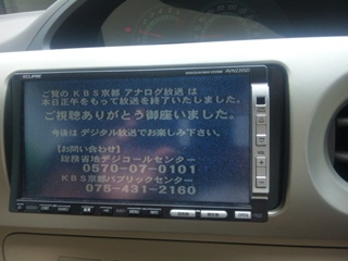 SH3J0027.jpg