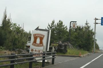 IMG_sakurajimalowson-1.jpg