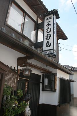 izushiyoshimura.jpg