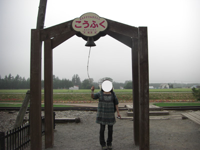 koufuku2008.jpg