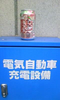 HyoketPC0207