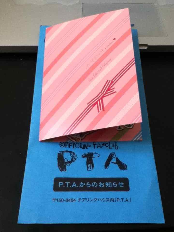 PTA20110212