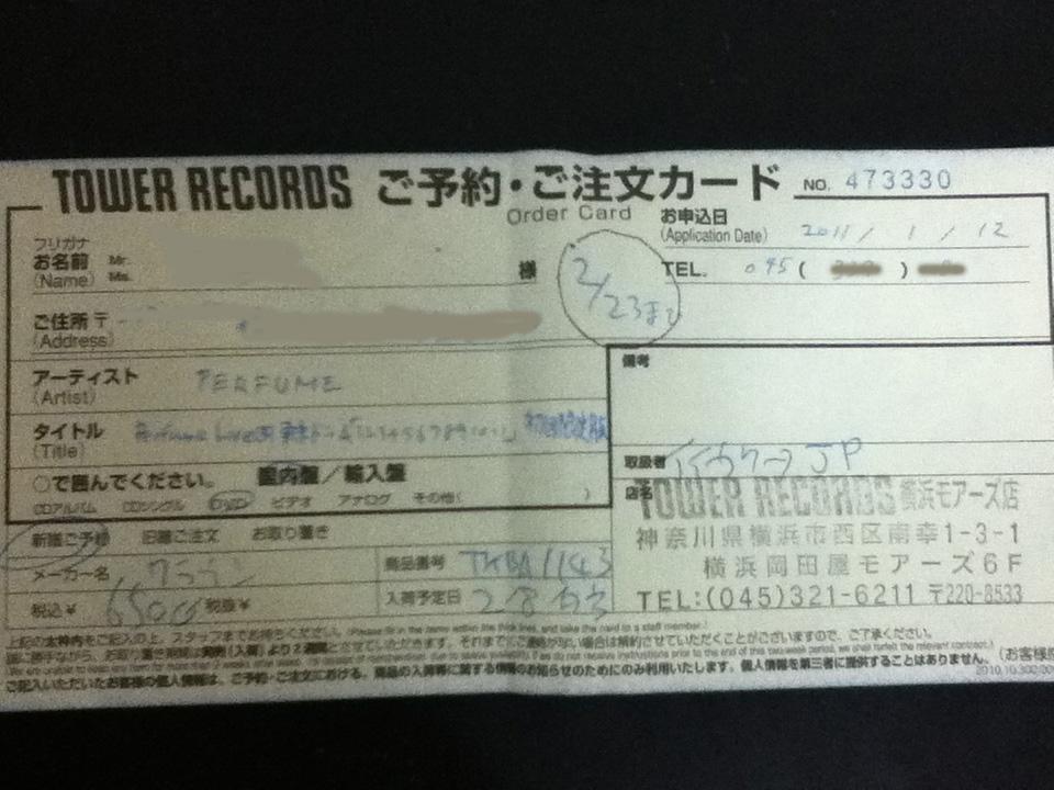 reserve0209