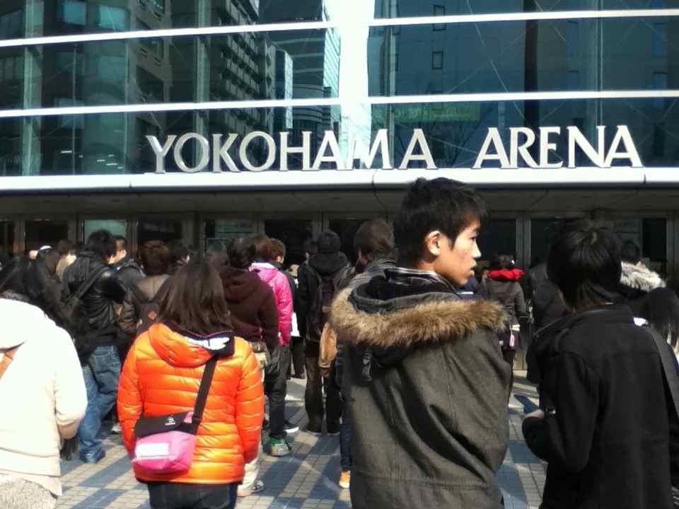 Yoko Are 01