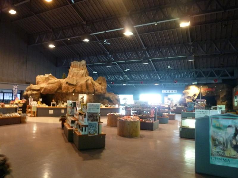 全国的にも珍しい火山博物館-鬼押出し浅間園 浅間火山博物館