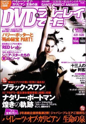 DVDburu-reode-ta5.jpg